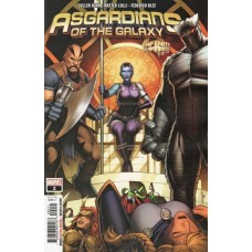 Asgardians of the Galaxy #2A