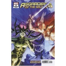Asgardians of the Galaxy #8B