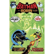 Batman, Vol. 1 #232B