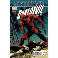 Daredevil, Vol. 2 #508A