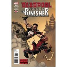 Deadpool Vs Punisher #4A