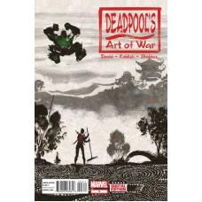 Deadpool's Art Of War #3