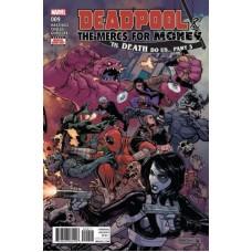 Deadpool & the Mercs For Money, Vol. 2 #9A