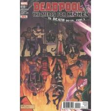 Deadpool & the Mercs For Money, Vol. 2 #10A