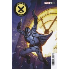 Giant-Size X-Men: Fantomex #1B