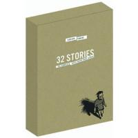 32 STORIES COMPLETE OPTIC NERVE SP DEFINITIVE ED BOX SET (MR (01/13/2021)